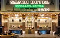 Samdi Hotel (サムディホテル)