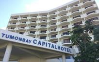 タモン ベイ キャピタル ホテル