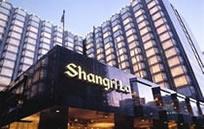 Kowloon Shangri-La Hong Kong (カオルーン シャングリラ 香港)
