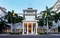 Moana Surfrider, A Westin Resort & Spa (モアナサーフライダー, ウェスティンリゾート&スパ)
