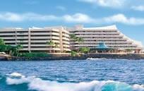 Royal Kona Resort (ロイヤルコナ リゾート)