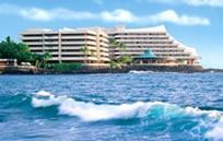 Royal Kona Resort (ロイヤル コナ リゾート)