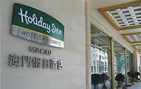 Holiday Inn (ホリデイイン)