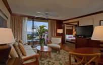 Hyatt Regency Maui (ハイアット リージェンシー マウイ )