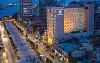 Saigon Prince Hotel (サイゴン プリンス ホテル)