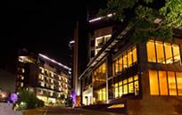 Fuli Hot Spring Resort (日月潭フリー温泉リゾートホテル/日月潭馥麗溫泉大飯店)
