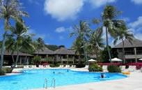 Aqua Resort Club Saipan (アクア リゾート クラブ サイパン)