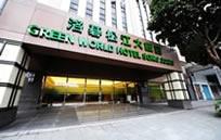 Green World Song Jiang Hotel (グリーンワールド ソンジャン/洛碁 松江大飯店)