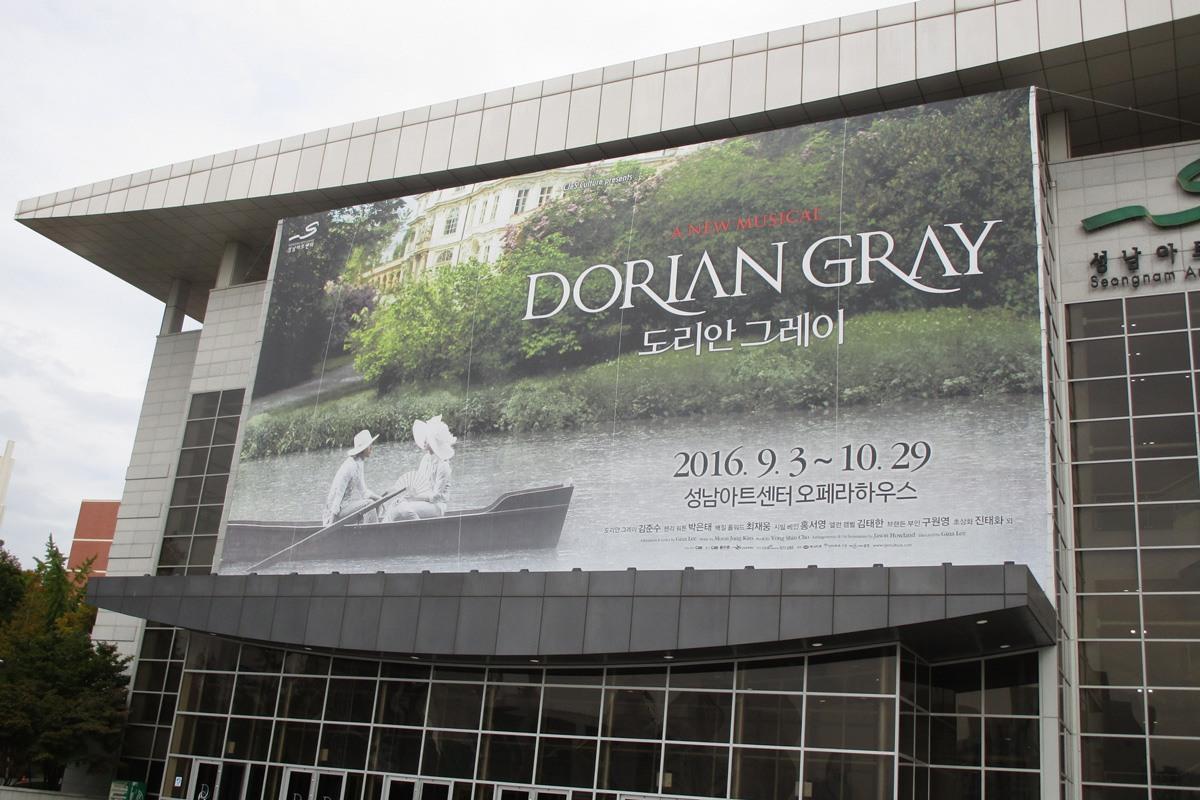 ソウルで韓国ミュージカルに開眼する!
