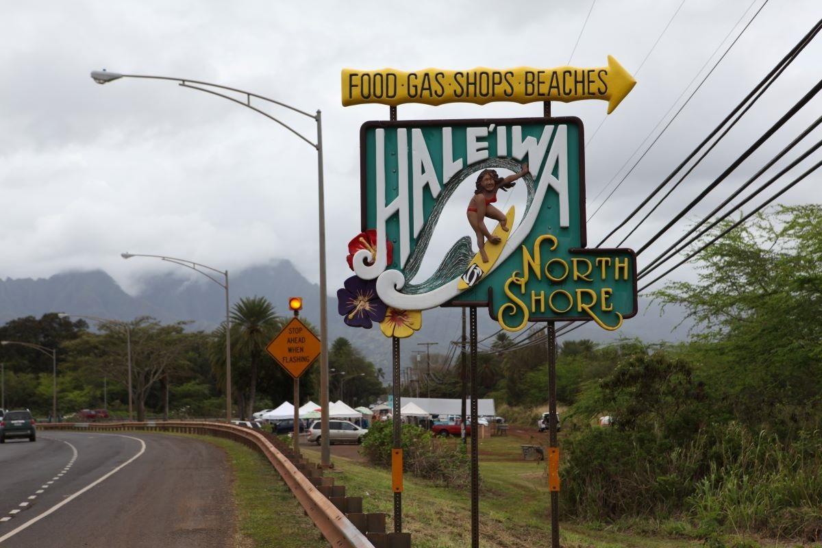 【ハワイでレンタカー】サーファー憧れの「ノースショア」で、ローカルグルメ&ビーチめぐり