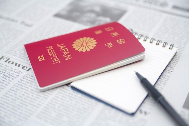 意外と注意点が多い?パスポート申請のやり方や必要書類を紹介!