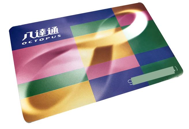 香港 オクトパスカード