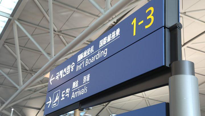 こんなに近い!韓国(ソウル・釜山・済州島)への飛行時間は?