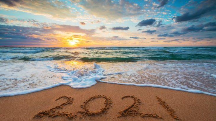 ハワイビーチ 2021年