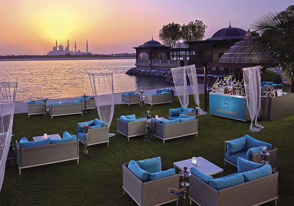 Ess Lounge