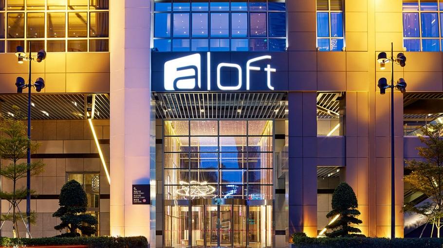 Aloft Guangzhou Tianhe Guangzhou CHINA Find the lowest hotel