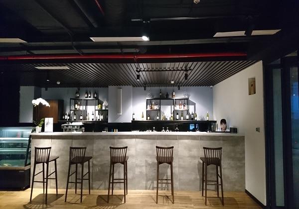 Kopi Lounge