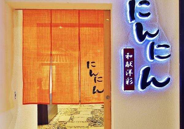 Nin Nin Japanese Restaurant