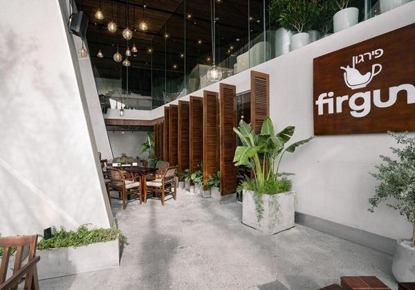 Firgun Corner Coffee