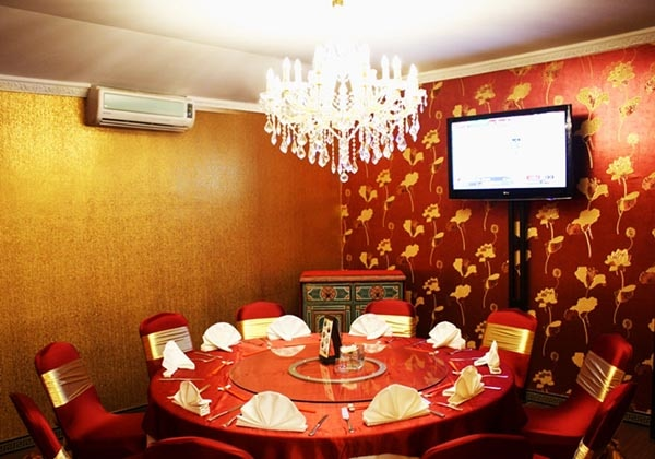 B'couple VIP Karaoke Room