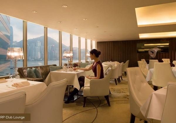 RP Club Lounge