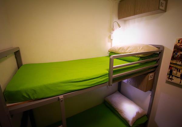 2-bed-mixed-dorm