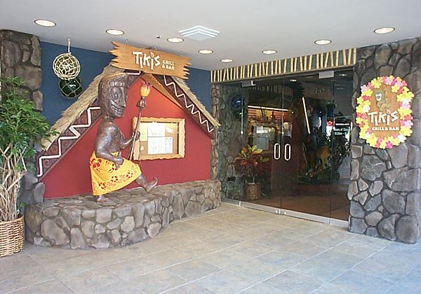 Tikis Restaurant