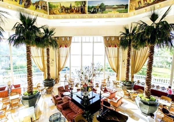 Cliff Lobby Lounge