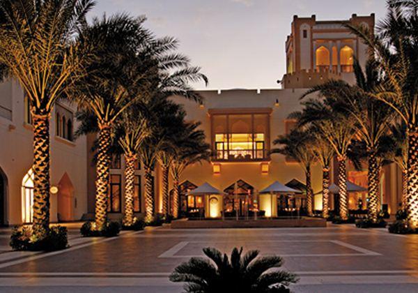 Al Bandar Hotel