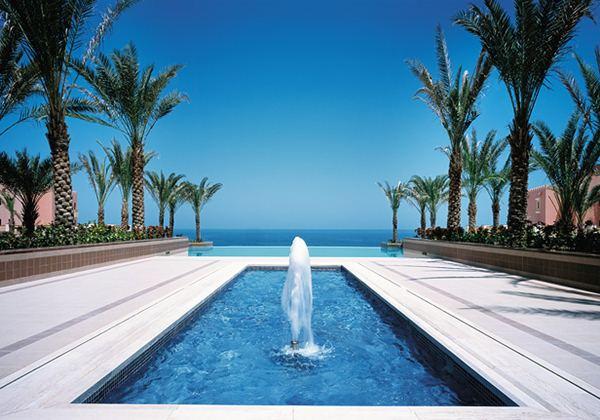 Al Husn Infinity Pool