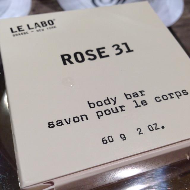 ROSE 31 Amenity