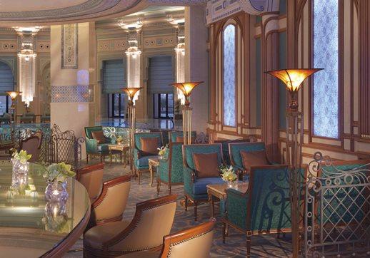 Turquoise Lounge