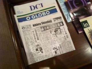 日本語新聞