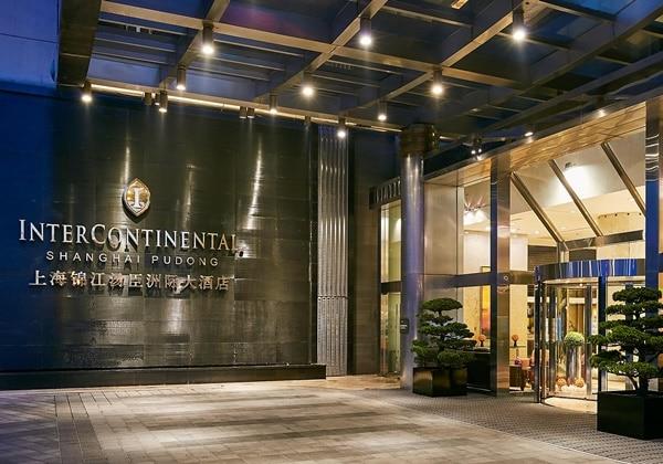 インターコンチネンタル 浦東 上海 , 上海 ホテル