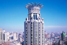 9a6c5c5a9c1f H.I.S.】ウェスティン バンドセンター 上海/上海外灘中心威斯汀大飯店の ...