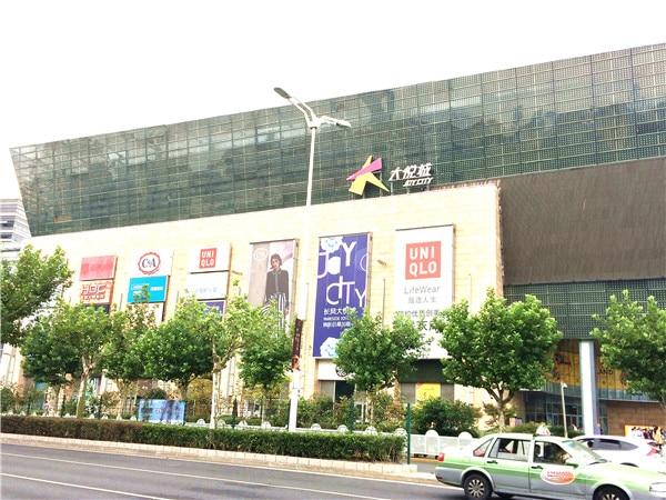 周辺のショッピングモール