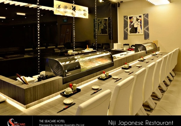 Japanese Restaurant NIJI