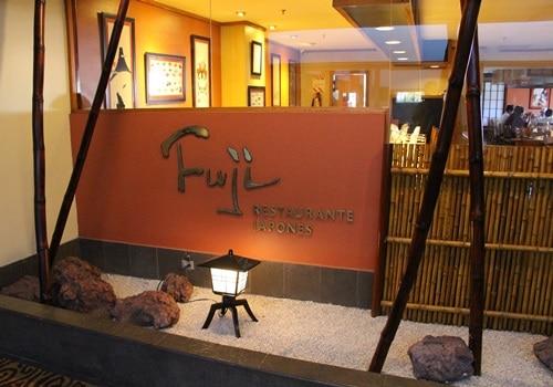 レストラン FUJI