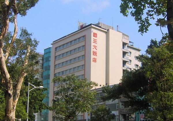 エンペラーホテル , 台北 ホテル