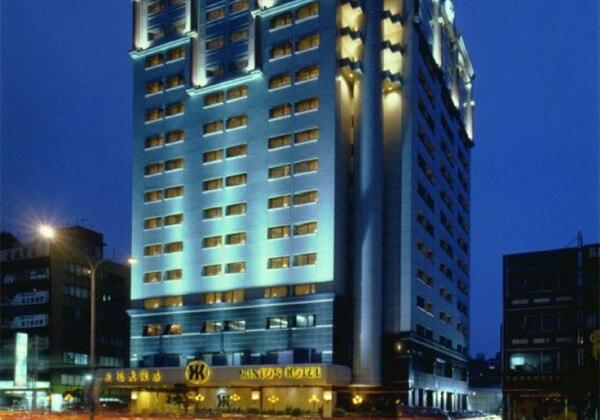 サントスホテル/三徳大飯店