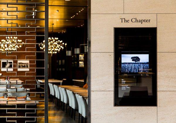 The Chapter Café