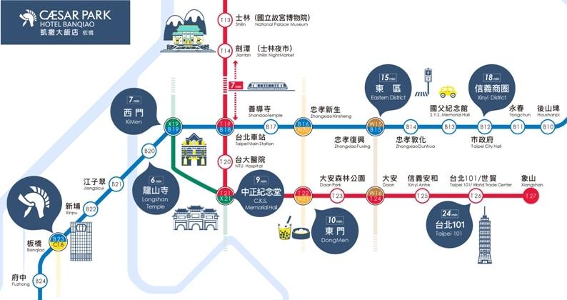 CPHB Metro map